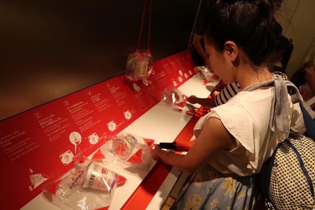 cup-noodles-museum-yokohama-14