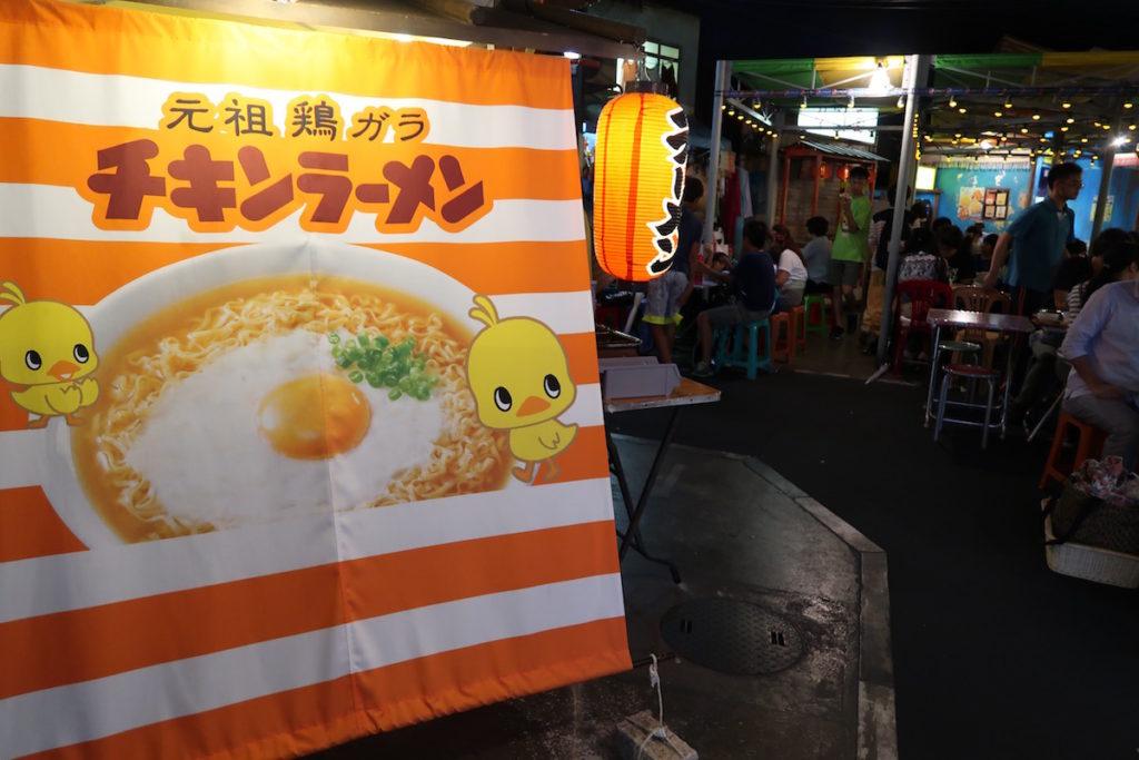 cup-noodles-museum-yokohama-16