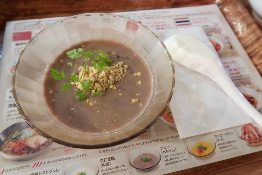 cup-noodles-museum-yokohama-21