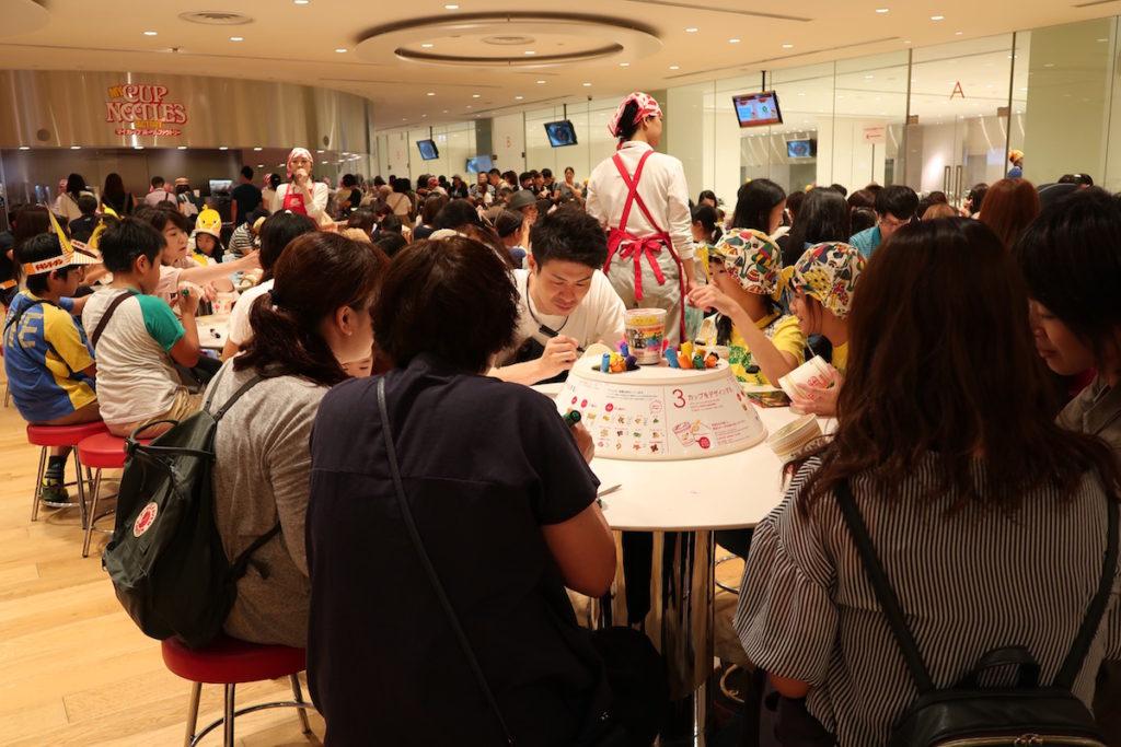 cup-noodles-museum-yokohama-7