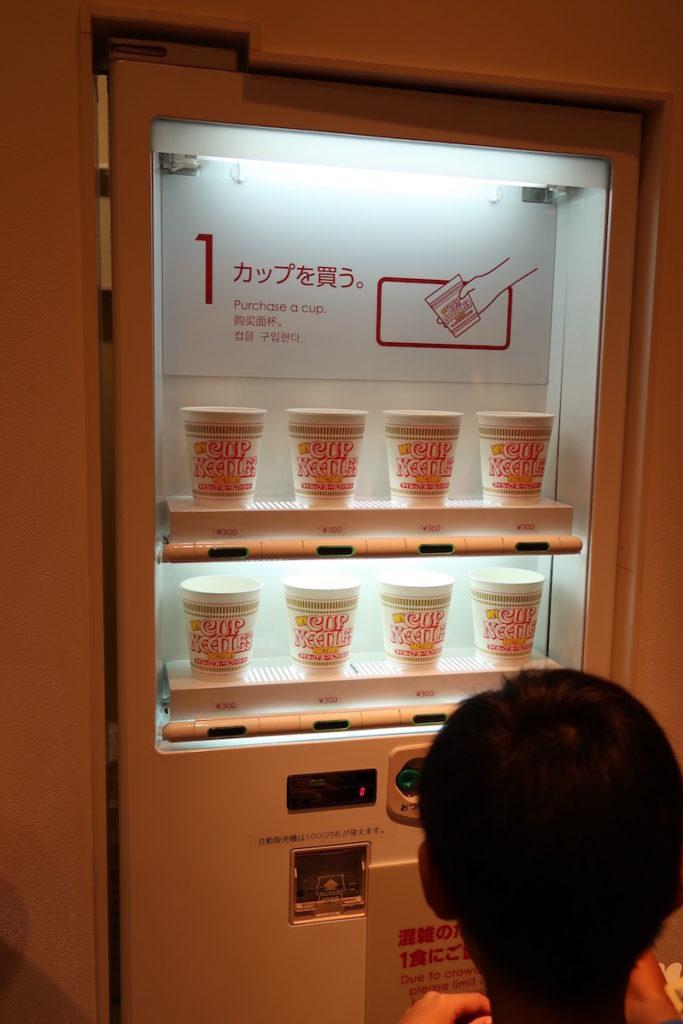 cup-noodles-museum-yokohama-8
