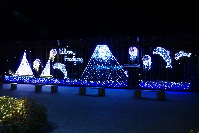 enoshima iluminations